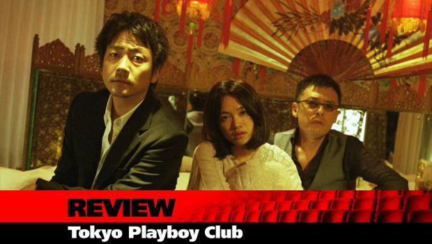 Tokyo Playboy Club Japan Cuts Review Tokyo Playboy Club