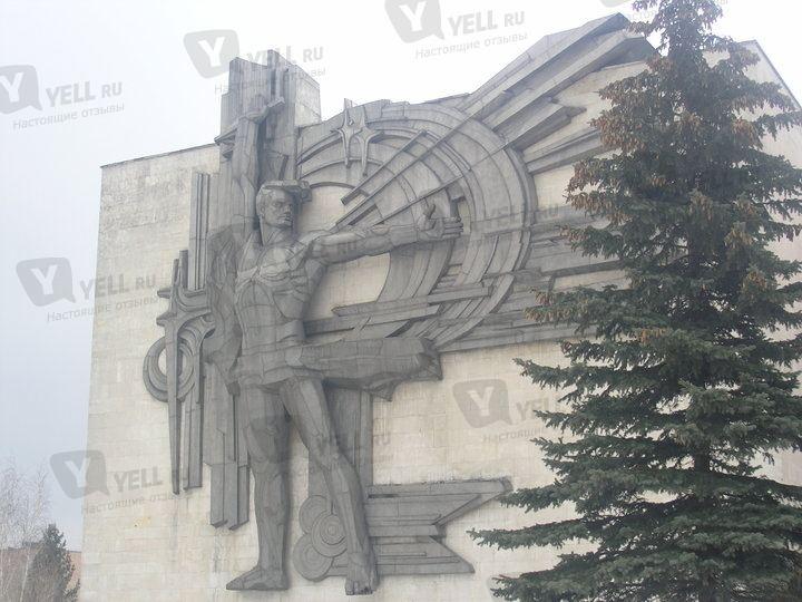 Tolyatti Culture of Tolyatti