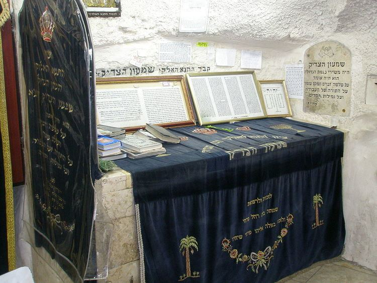 Tomb of Simeon the Just