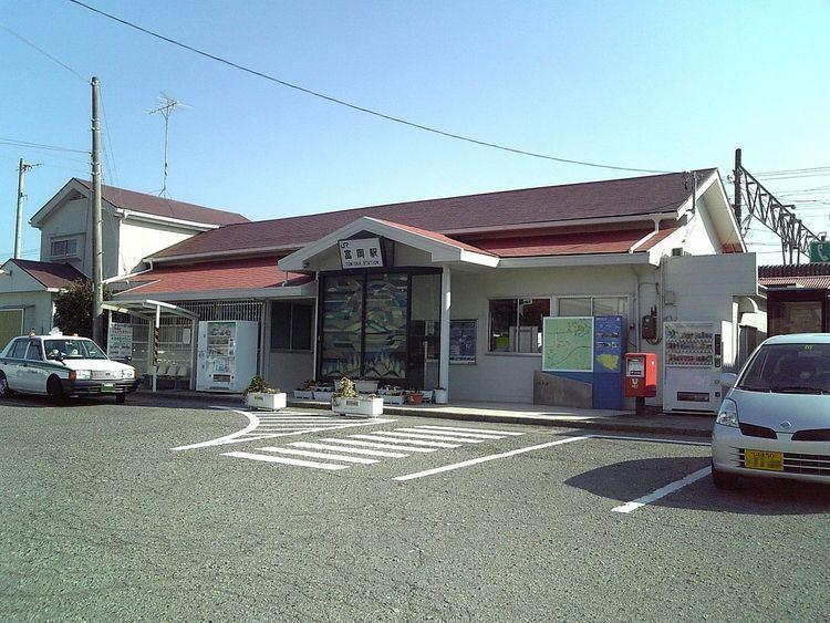 Tomioka Station