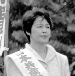 Tomoko Kami Tomoko Kami Wikipedia