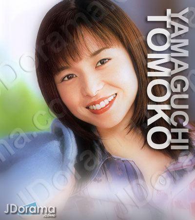 Tomoko Yamaguchi Yamaguchi Tomoko Japanese Drama Home jdoramacom