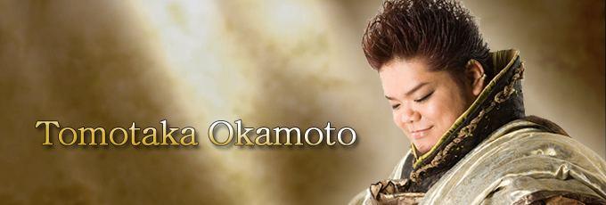 Tomotaka Okamoto Samon PromotionInc Tomotaka Okamoto