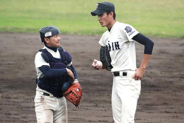 Tomoya Mori Samurai Japan Team Members x High School BaseballTomoya Mori The