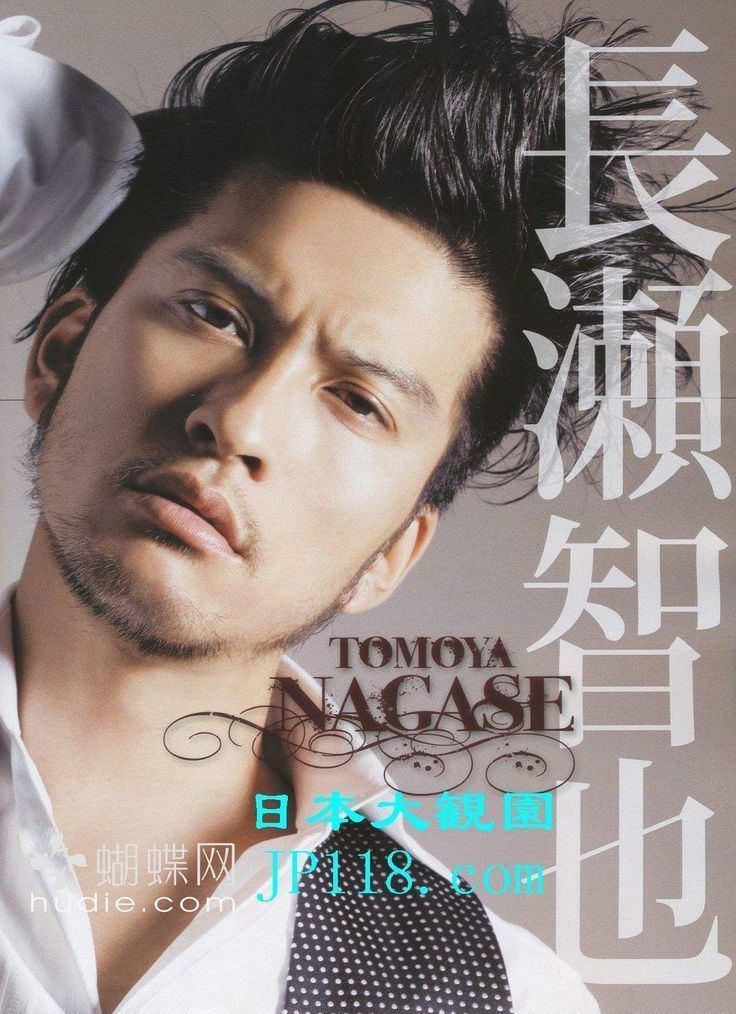 Tomoya Nagase httpssmediacacheak0pinimgcom736xbed40b