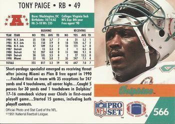 Tony Paige Tony Paige Gallery The Trading Card Database