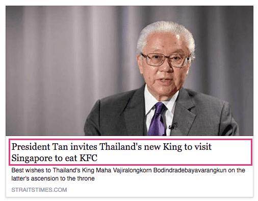 Tony Tan Did ST just report that President Tony Tan invites the Thai King to