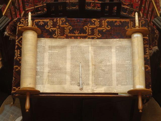 Torah wwwmyjewishlearningcomwpcontentuploads20021