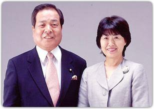 Toranosuke Katayama wwwtoranosukenetfilesprofileimgcouplejpg