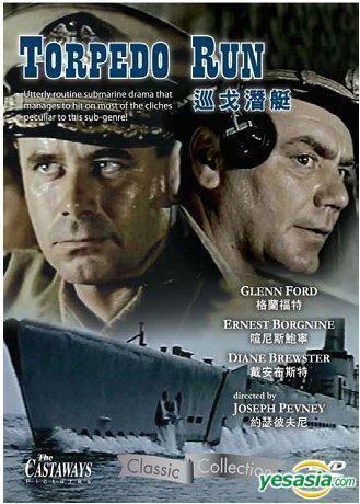 YESASIA Torpedo Run DVD Hong Kong Version DVD Glenn Ford