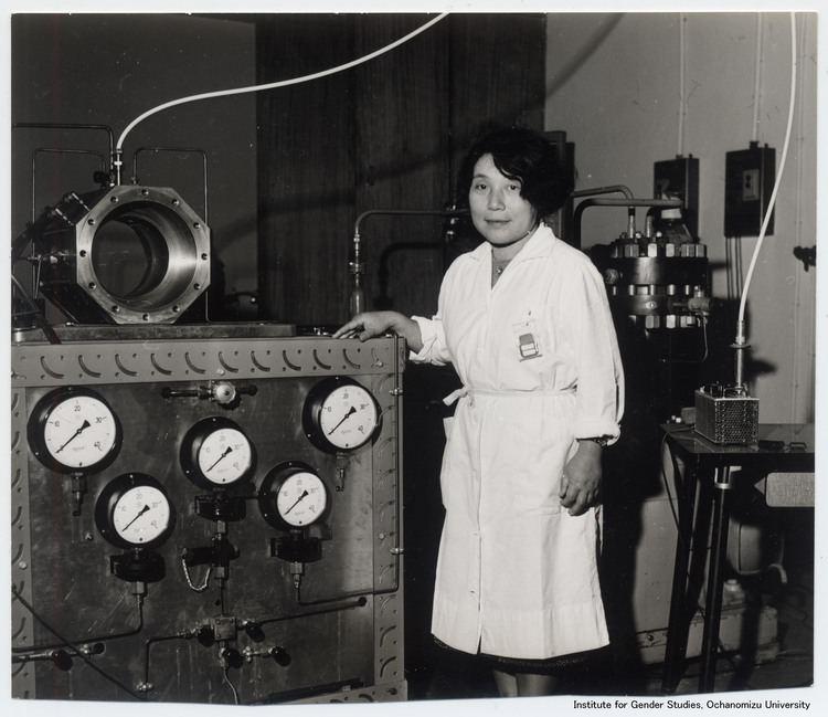 Toshiko Yuasa Centenaire de la naissance de Toshiko Yuasa 26 September 2009