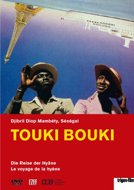 Touki Bouki DVD Touki Bouki Journey of the Hyena Worldwide shipping trigon