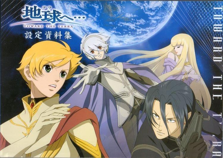 Toward the Terra Toward the Terra TV Anime Reviews AnimePlanet