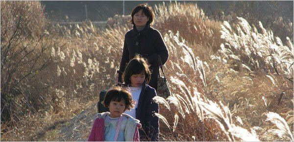 Treeless Mountain A Portrait by So Yong Kim of Two Young Girls Cast Adrift The New