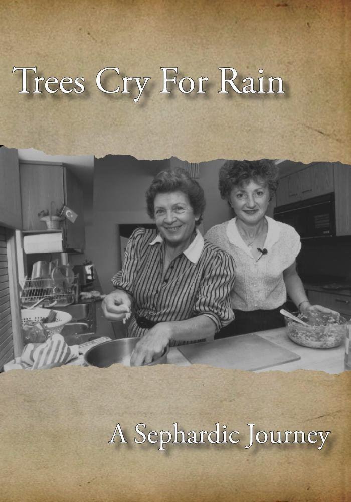 Amazoncom Trees Cry For Rain A Sephardic Journey Bonnie Burt