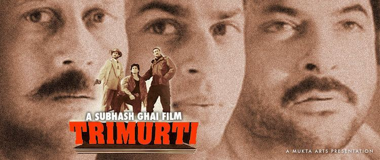 Trimurti (film) Trimurti Watch Full Movie Free India Movie Viki