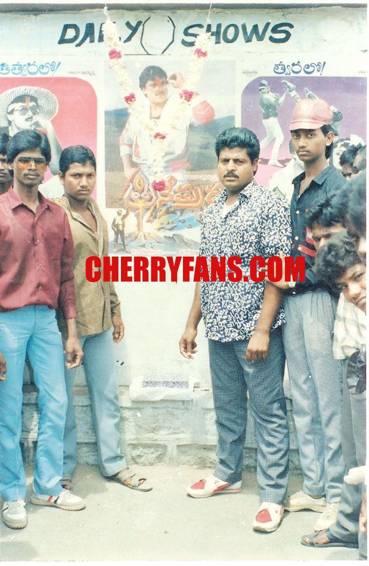 Trinetrudu Megafan Monda Market Noor Bhai Trinetrudu movie release Says