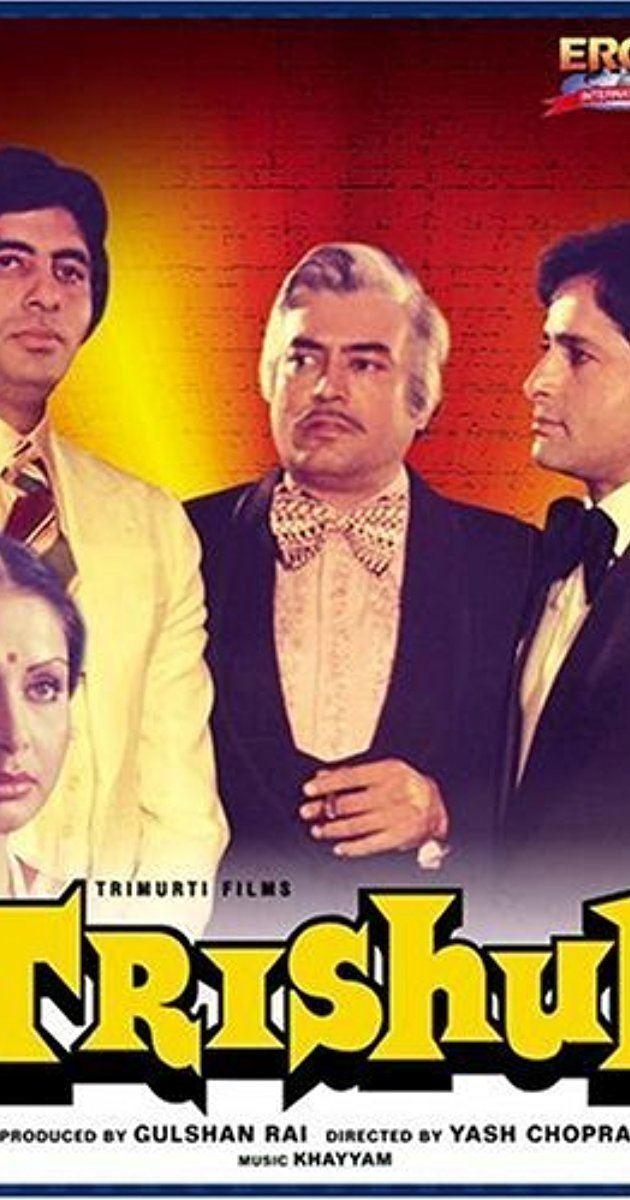 Trishul 1978 IMDb