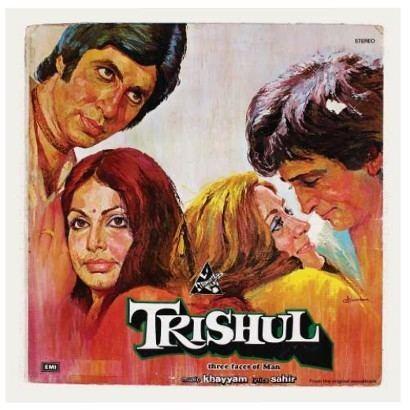 Vintage Bollywood Auction Stars Trishul Memorabilia At 49000