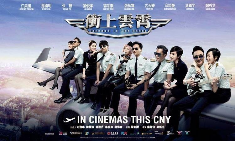 Triumph in the Skies (film) February 24 2015 Regina Chow
