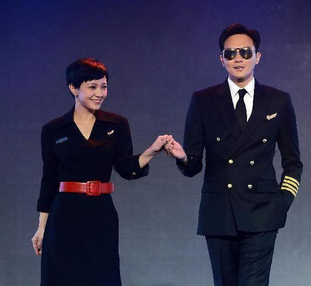 Triumph in the Skies (film) Triumph in the Skies promoted in Beijing Chinadailycomcn
