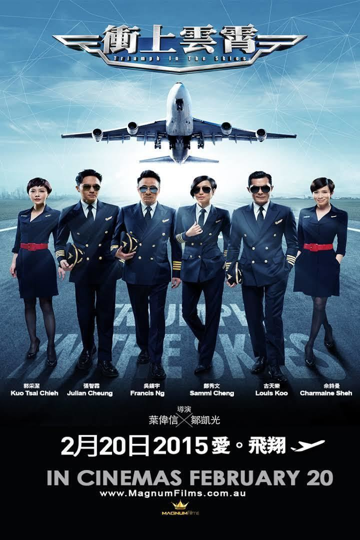 Triumph in the Skies (film) t1gstaticcomimagesqtbnANd9GcSKAIJ5LyuJqcPOkB