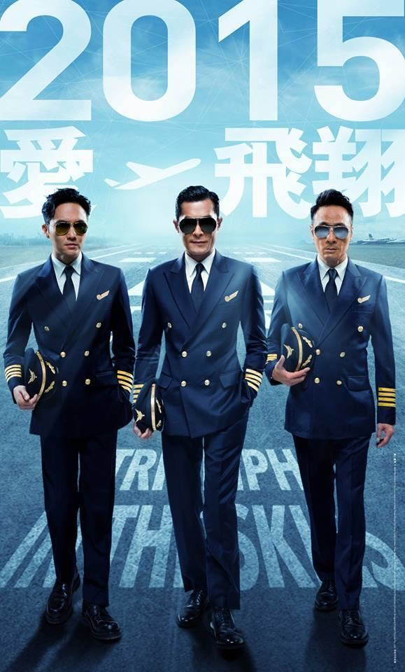 Triumph in the Skies (film) One Cool Film