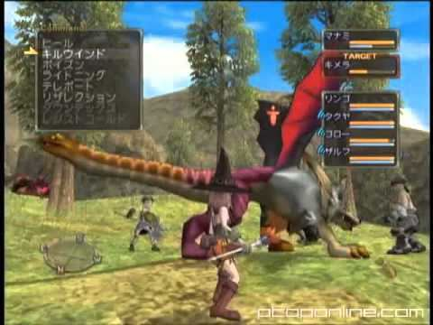 True Fantasy Live Online True Fantasy Live Online TGS 2003 Extended Gameplay Trailer