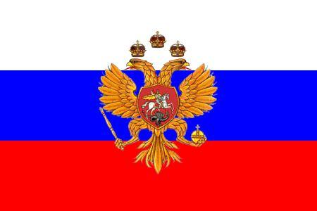 Tsardom of Russia Tsardom of Russia