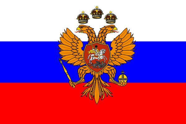 Tsardom of Russia httpsuploadwikimediaorgwikipediacommons11