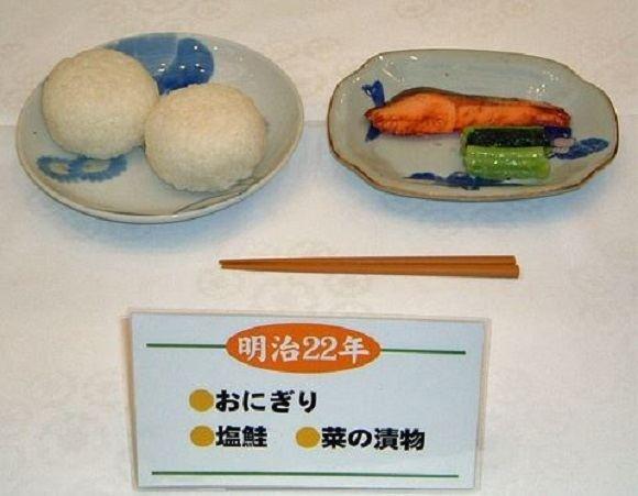 Tsuruoka, Yamagata in the past, History of Tsuruoka, Yamagata