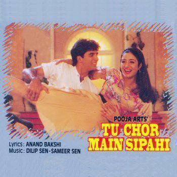 tu chor main sipahi 1996 mp3 song