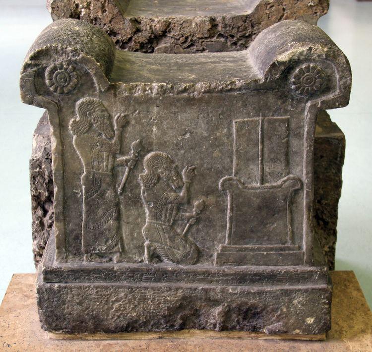 Tukulti-Ninurta I The Pedestal of TukultiNinurta I CDLI Wiki