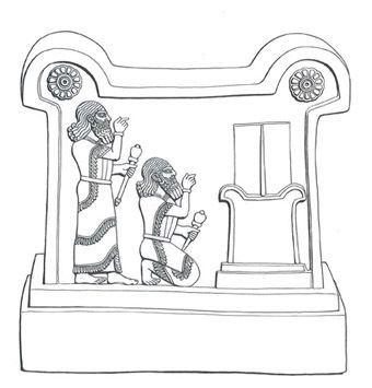 Tukulti-Ninurta I The Great Inscription of TukultiNinurta I King of Assyria