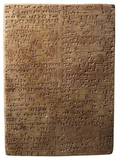 Tukulti-Ninurta I Stone Foundation Tablet with a Historical Inscription of King
