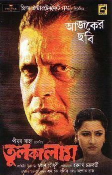 Tulkalam movie poster