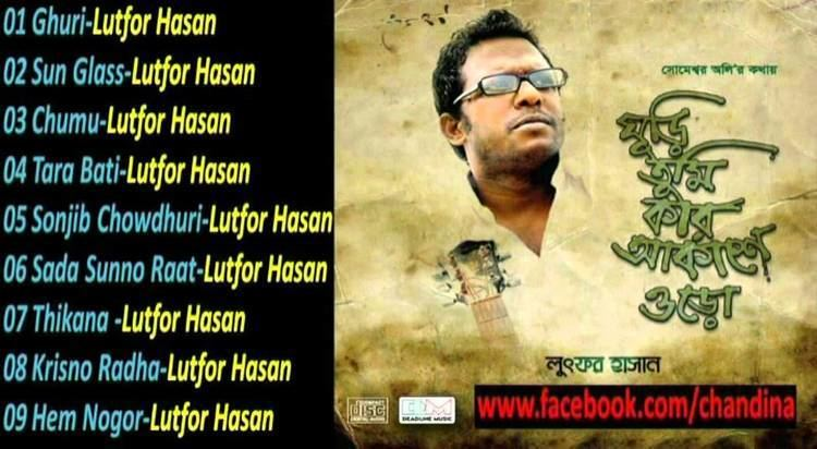 Tumi Kar movie scenes Ghuri Tumi Kar Akashe Uro Lutfor Hasan Full Album