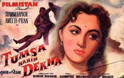 Tumsa Nahin Dekha 1957 film Wikipedia