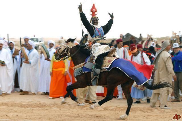 Tunis Festival of Tunis
