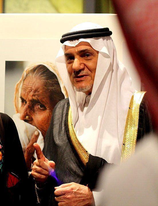 Turki bin Faisal Al Saud - Alchetron, the free social