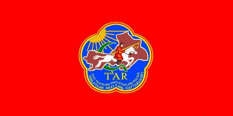 Tuvan People's Republic FileTuvan People39s Republic flag 19331939png Wikimedia Commons