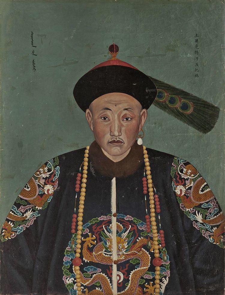Ubashi Khan