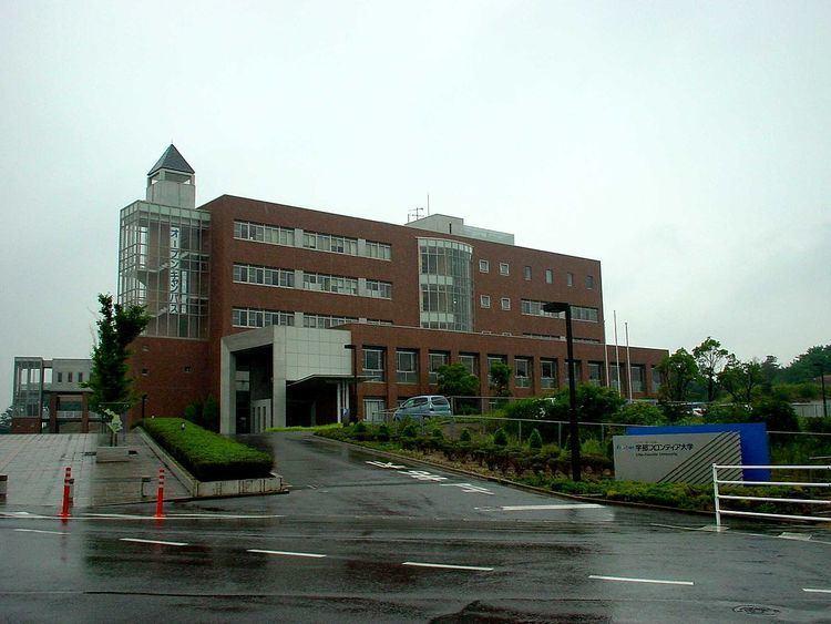 Ube Frontier University
