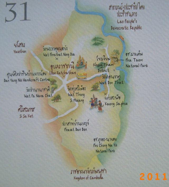 Ubon Ratchathani Province Culture of Ubon Ratchathani Province