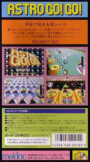 Uchuu Race: Astro Go! Go! Uchuu Race Astro Go Go Box Shot for Super Nintendo GameFAQs