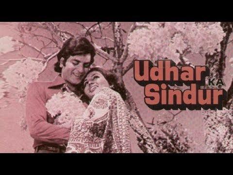 Udhar Ka Sindur Udhar Ka Sindoor Full Movie Jeetendra Reena Roy Asha Parekh