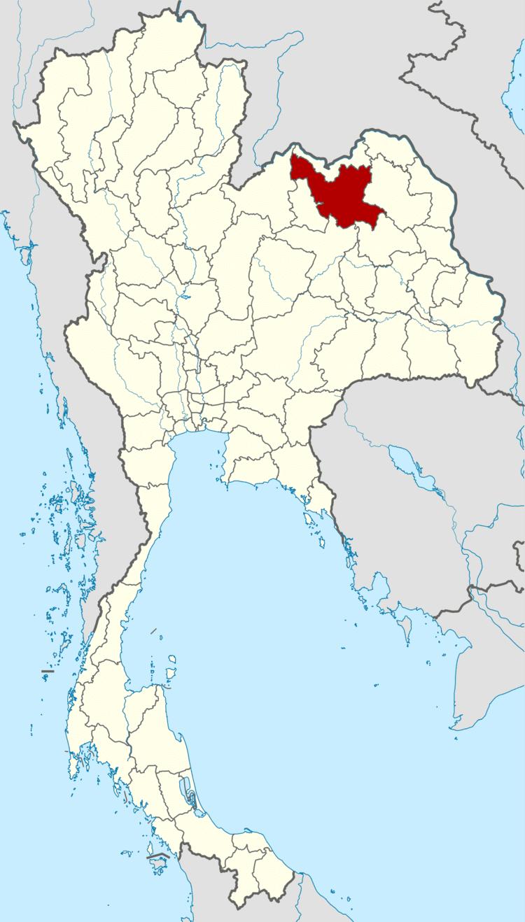 Udon Thani Province Wikipedia