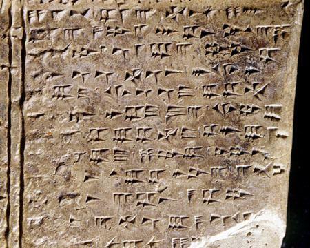 Ugaritic InscriptiFact