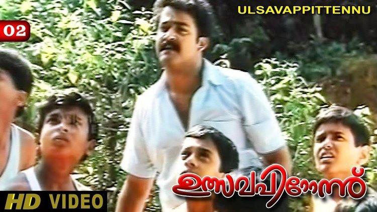 Ulsavapittennu Ulsavapittennu Movie Clip 2 ft Jayaram Mala Aravindan Mohanlal