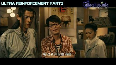 Ultra Reinforcement Video Ultra Reinforcement Full Movie with English subs
